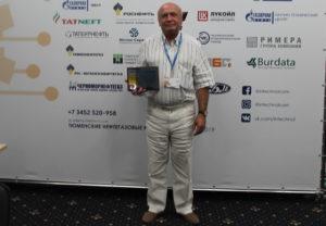 технологическая конференция Интех